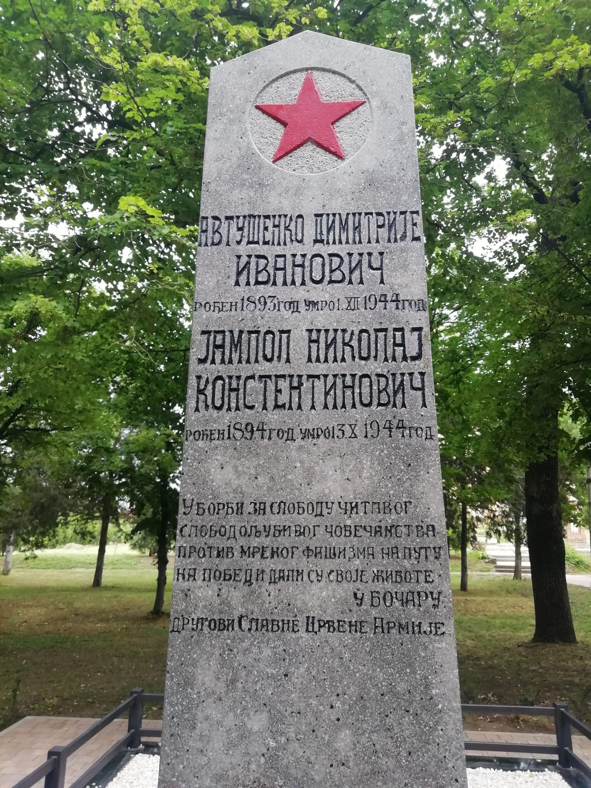 srpsko ruski centar majak