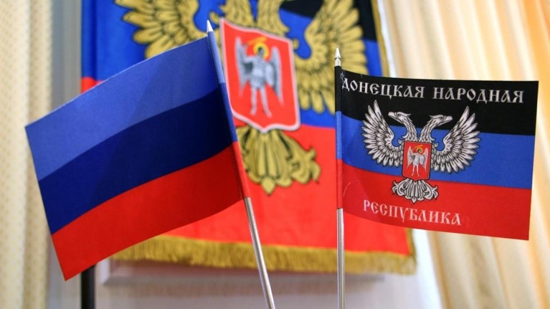 Донбас (Фото: Доњецка агенција новости)
