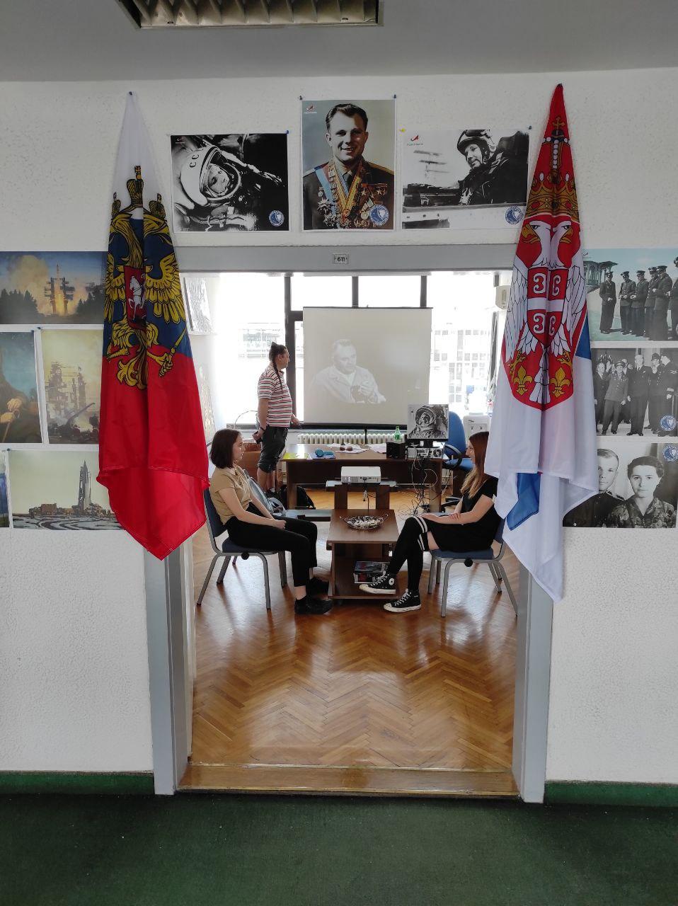 """српско-руски центар """"Мајак"""""""